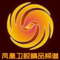 凤凰卫视精品官方频道 iFeng Premium Comment Official Channel 精品栏目一网打尽,前沿资讯最先呈现!欢迎订阅关注!