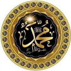 Daily Muhammad