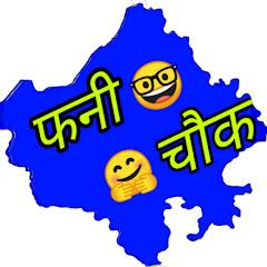 Rajasthani Chhora Bhup