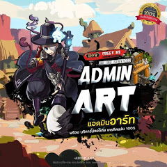 ADMIN ART