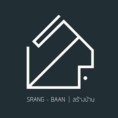 Srang Baan Channel