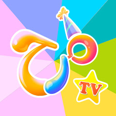 Marah Tv