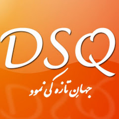 DSQ School of Entrepreneurship