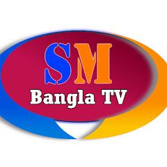 S M Bangla TV