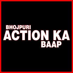 Bhojpuri Action ka Baap