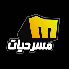 MelodyMasrahiyat - ميلودي مسرحيات