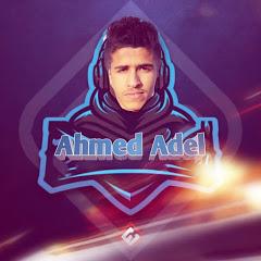 احمد جمعان Ahmed Jamean
