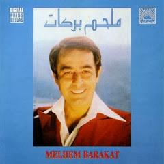 الموسيقى العربية .يغني العرب