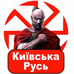 Киевская Русь 6 Кино