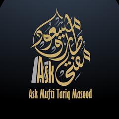 Ask Mufti Tariq Masood