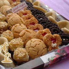 حلويات النخيل fatima oudra