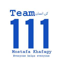 مصطفى خفاجى 111