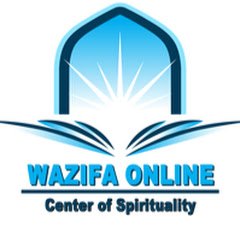 Wazifa Online Official