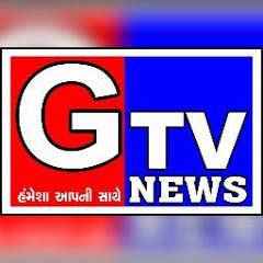 Piyush Gajjar-Gtv News