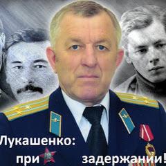 За Беларусь - В.Бородач