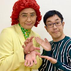 アイデンティティ田島・見浦