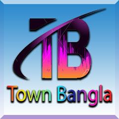 Town Bangla