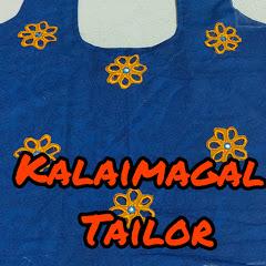 Kalaimagal Tailor