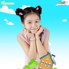 Lê Huỳnh Bảo Ngọc