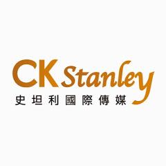 CKTV 史坦利國際傳媒