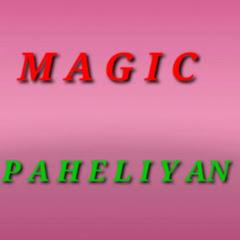 Magic Paheliyan