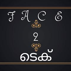 Face 2 Tech