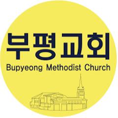 부평감리교회bpmcworship