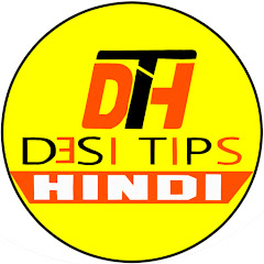 Desi Tips hindi