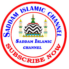 Saddam Islamic Channel