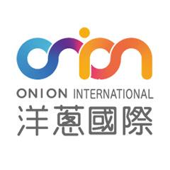 洋蔥國際 - Onion International Media