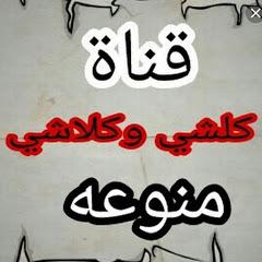 خارق KHARIQ