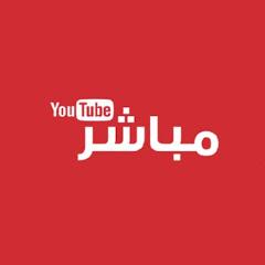 مباريات اليوم بث مباشر - يلا شوت