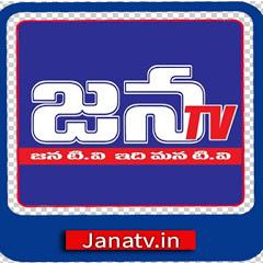 JANA TV