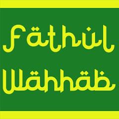 Fathul Wahhab