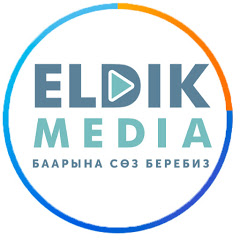 Элдик Медиа