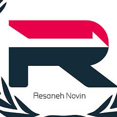 Resane Novin