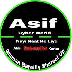 Asif Cyber World