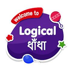Logical-ধাঁধা