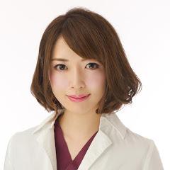 まりこ先生の美容整形相談室