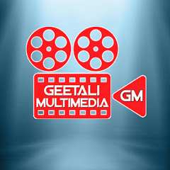 GEETALI MULTIMEDIA