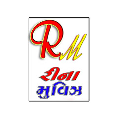 Reena Movies Palitana