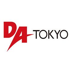 東京ダンス&アクターズ専門学校 【DA TOKYO】