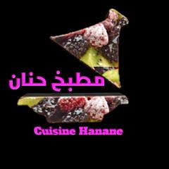 مطبخ حنان cuisine Hanane Erakibi