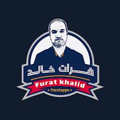 فرات خالد