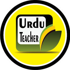 Urdu Teacher