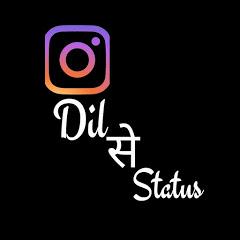 Dil Se Status