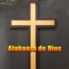 Alabanza de dios