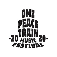 DMZ Peace Train Music Festival