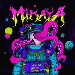 Mikaya - Topic