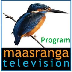 Maasranga Program